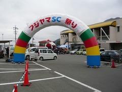 200911291.jpg